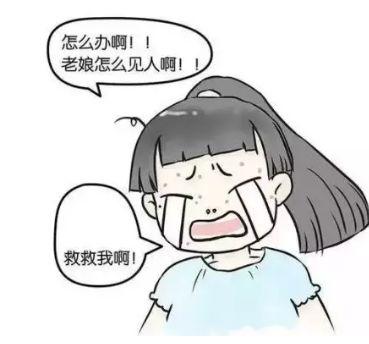上海做激光去痘印效果怎么样啊