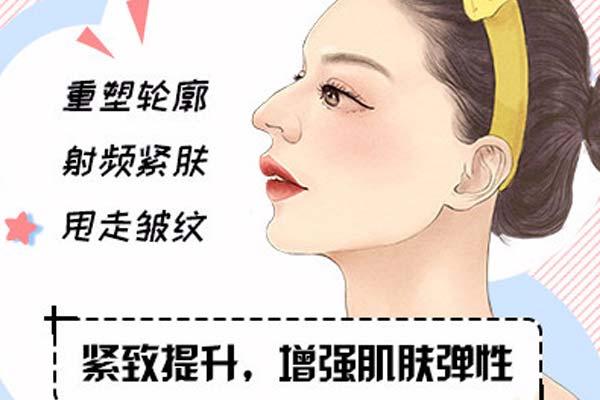 上海做激光除皱的效果好不好啊