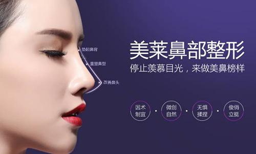 在上海做个隆鼻手术大概多少钱