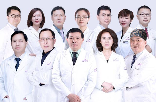 上海美莱医疗美容专家团队