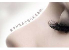 在上海做个韩式隆鼻手术一般要花费多少钱