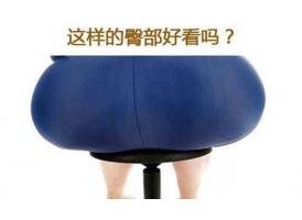 上海臀部吸脂手术年龄大也适合做吗