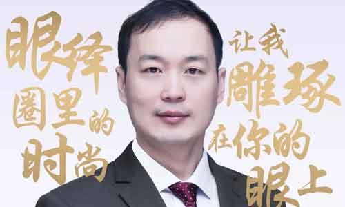 """祝贺上海美莱吴海龙主任晋级""""金刀赛""""总决赛"""
