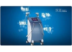 上海深蓝射频术需要多少钱