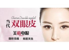 在上海割双眼皮后,它消肿时间要持续多久