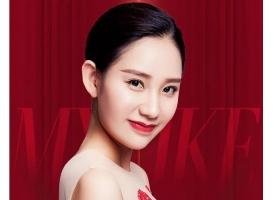 上海美莱变美瘦脸、嫩肤、除皱全搞定!!!