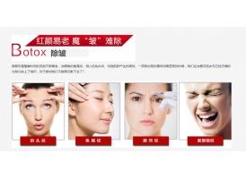 上海注射注射针祛除鱼尾纹有没有不好副作用呢