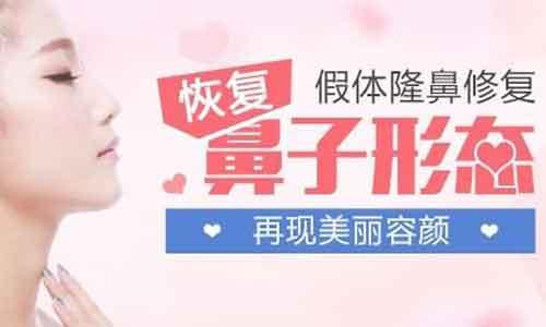 上海隆鼻_必來美莱8放心