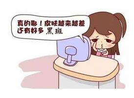 """上海皮秒的效果怎样,皮秒祛斑""""效果""""到底有多好?"""