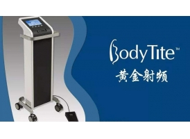 射频瘦小腿价格,上海是多少钱?