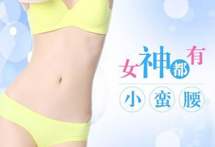腰腹部吸脂失败怎么办?美莱怎么做修复?