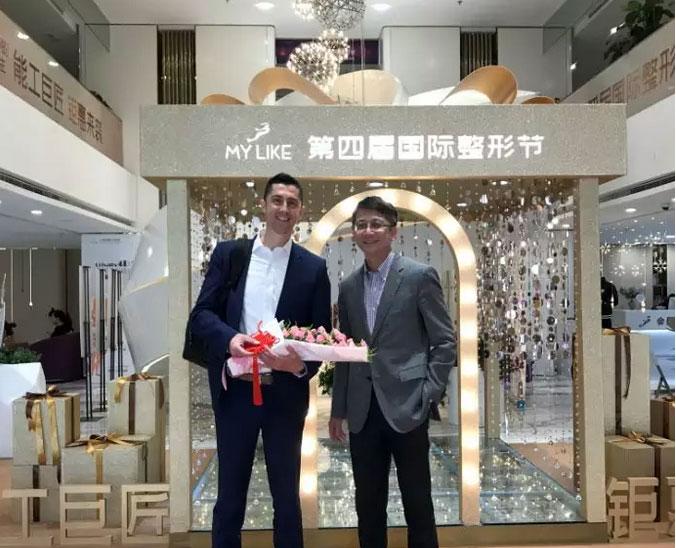 艾尔建高管团队莅临上海美莱助力整形节