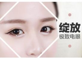 上海内切去眼袋价格是多少?听听上海美莱怎么说!