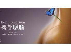 上海做了产后臀部吸脂有哪些需要注意的事项?
