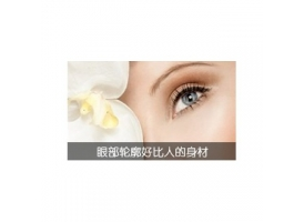 上海双眼皮失败修复术价格高不高,美莱医生告诉您!