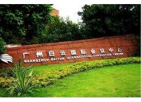 上海美莱杜园园受邀高峰论坛眼整形术成环亚眼鼻整形论坛焦点