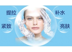 美莱做皮肤的水光注射效果好吗?