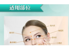 上海注射针除皱几天见效果?