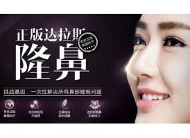 如何让鼻子变小?选对上海美莱医美医院更重要!