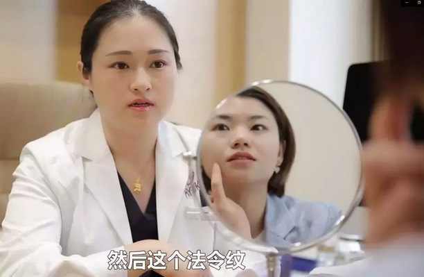 上海美莱变美案例丨法令纹、川字纹10分钟一扫而光秘诀