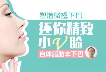 上海在美莱做丰下巴术式好不好,价格咋样