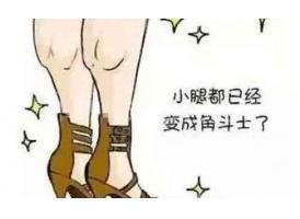 上海针灸减肥与埋线减肥的区别是什么?