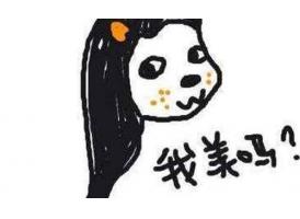 上海激光祛斑一次有效果吗?