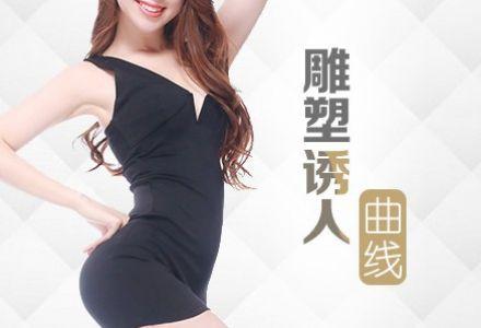 上海做吸脂瘦腰手术的注意事项有哪些