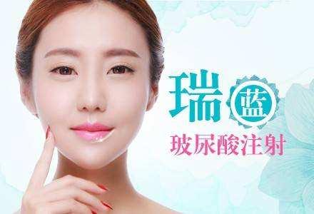 美丽之约丨高德美·美莱中国市场战略发布会重磅来袭