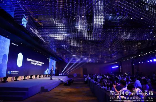 上海美莱汪灏受邀艾尔建乳房整形高峰论坛暨晶面假体中国上市会
