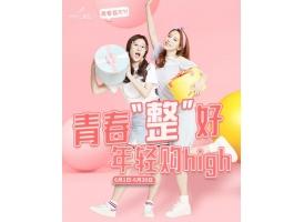 上海美莱整形优惠专场 6月份优惠你要知道!