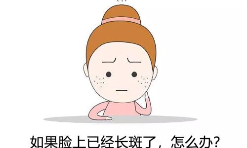 上海激光祛斑后要注意什么