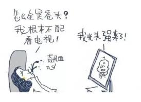 上海植发哪个季节好,一年四季都可以吗