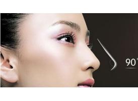 上海做一个鼻子垫高多少钱