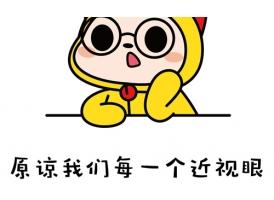 上海近视眼可以割双眼皮吗