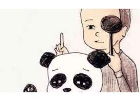 上海激光去黑眼圈有效果吗