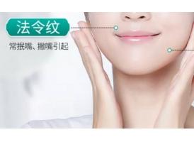 上海自体脂肪填充法令纹有风险吗