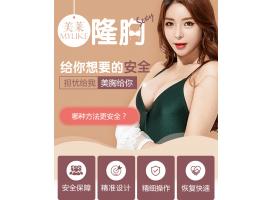 上海自体脂肪隆胸几天可以恢复自然