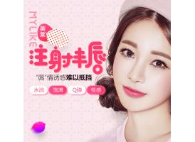 上海玻尿酸丰唇多久能消肿