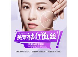 上海美容医院激光去红血丝怎么样