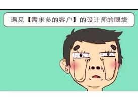 上海祛眼袋的整形医院美莱怎么样