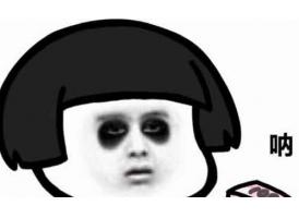 黑眼圈的形成原因是什么啊