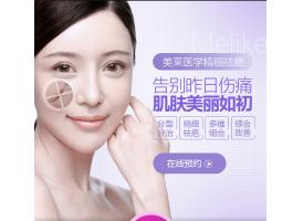 上海激光祛疤要做几次