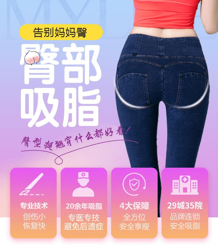 上海吸脂减肥价格贵不贵