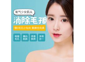 上海激光收缩毛孔可以维持多久