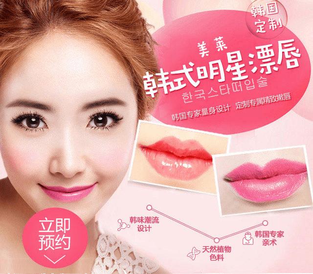 上海玻尿酸丰唇需要多少钱呢