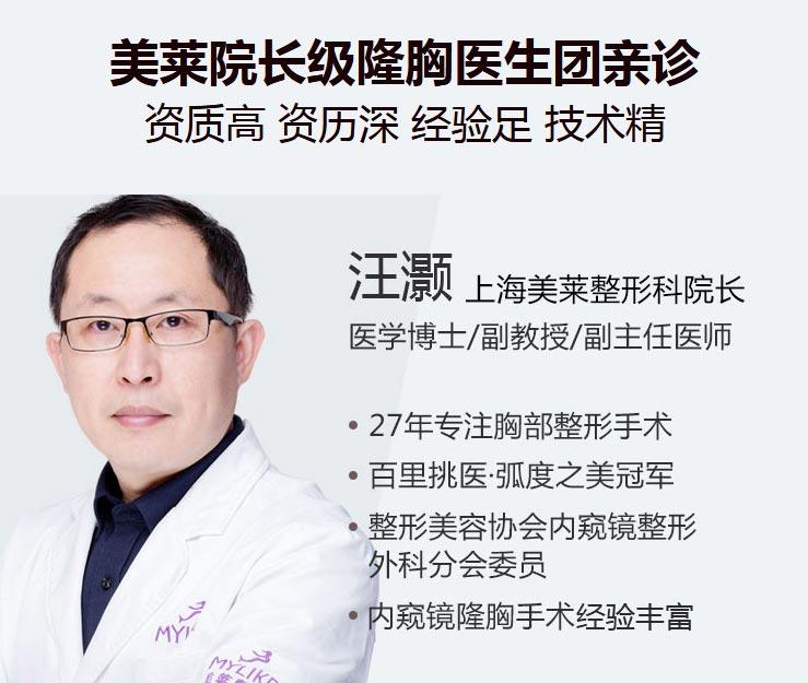 上海医美医院排名前十的整形医院是哪家