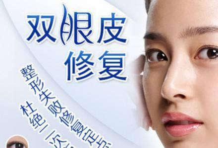 上海双眼皮修复哪家做的更好