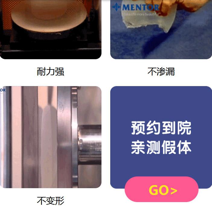 上海丰胸做假体隆胸哪家效果好