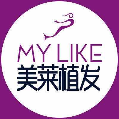 上海美莱做植发怎么样